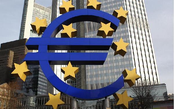 L'Europa dei giovani, l'Europa del domani