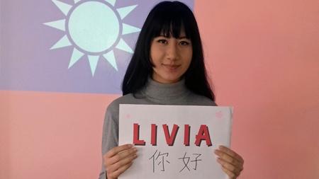 歡 迎 我 們 的 中 國 朋 友, 跟 隨 我 們 收 聽 La voce del Leonardo 以 及 Leo Web Radio!